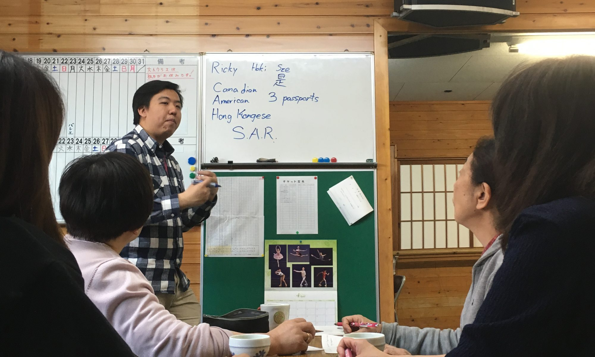 先生日本語上手です